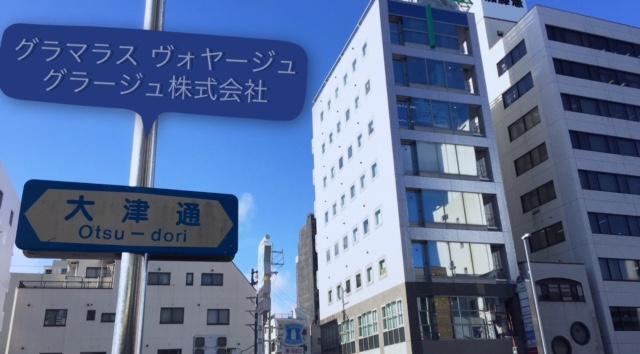 名古屋のラグジュアリー旅行専門店ではビジネスクラス、ファーストクラスを利用した上質な旅行をお客様のご要望に応じお誂えするテイラーメイドの旅行です