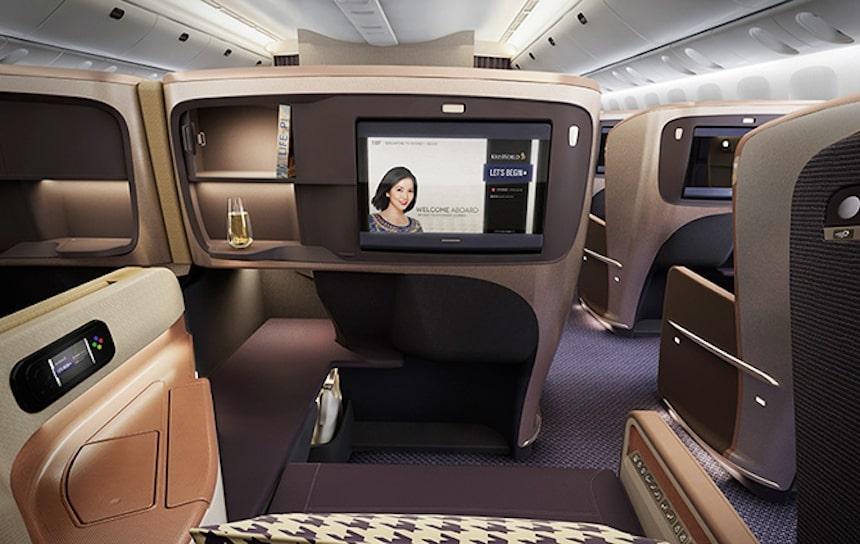 シンガポール航空ビジネスクラス・ファーストクラス・スイートクラス