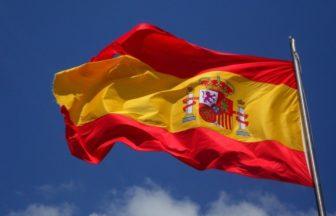 スペイン外国人観光客受入再開
