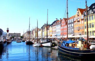 2021年7月15日:お試し乗船オーシャン・ボヤージュ2泊3日(ベルゲン〜 コペンハーゲン)| ル・デュモンデュビル-ポナン