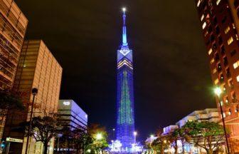 2022年5月1日:ゴールデンウィーク 新緑の九州と韓国7泊8日(横浜港~横浜)|クイーン・エリザベス-キュナード