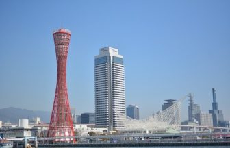 GO TOトラベル対象|2021年11月7日:秋の横浜・神戸 週末ワンナイトクルーズ1泊2日 (横浜〜神戸): 飛鳥Ⅱ