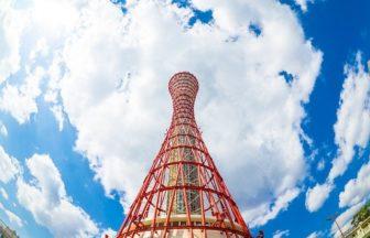 GO TOトラベル対象|2021年11月27日:秋の神戸 週末ワンナイトクルーズ1泊2日 (神戸〜神戸): 飛鳥Ⅱ
