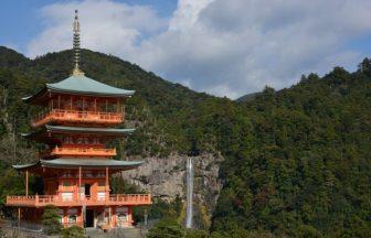GO TOトラベル対象|2021年11月14日:秋の熊野ウィークエンドクルーズ 2泊3日 (横浜〜横浜): 飛鳥Ⅱ