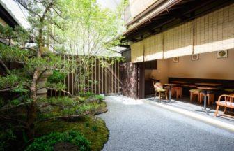 設計は、京町家の再生のプロ内田康博氏。格子戸、犬矢来、揚げみせなど、建物の内外にほどこされた伝統的な町家の意匠が、京都らしい風情を醸します。新築で設備は最新。最大の売りは温かいおもてなしの日本の心のスタッフのサービスのものをそろえており、居心地のよさは保証付き。